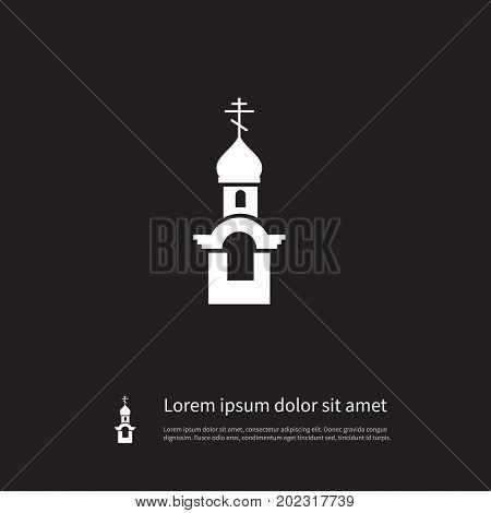 Church Vector Element Can Be Used For Steeple, Christian, Church Design Concept.  Isolated Steeple Icon.