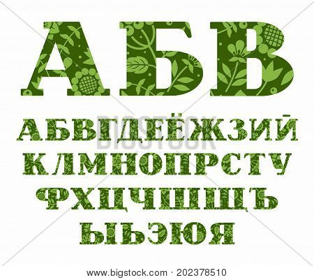 Russian alphabet, berries and herbs, green, vector. Capital letters of the Russian alphabet with serif. Green berries, herbs and flowers on a dark green background.
