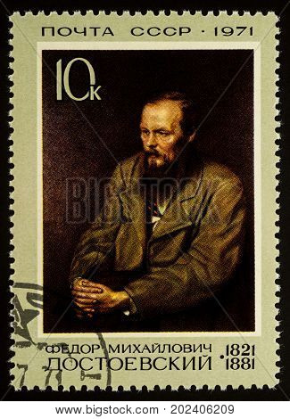 Moscow Russia - September 01 2017: A stamp printed in USSR (Russia) shows portrait of Russian writer Fyodor Mikhailovich Dostoevsky (1821-1881) series