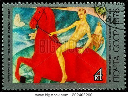 Moscow Russia - August 31 2017: A stamp printed in USSR (Russia) shows picture