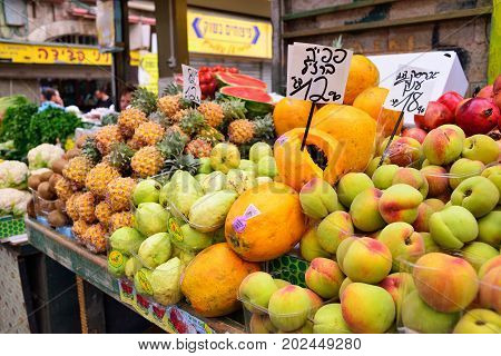 JERUSALEM ISRAEL - APRIL 2017: Exotic fruits in Israely Market Mahane Yehuda Jerusalem