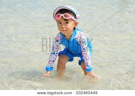 Japanese Girl On The Beach (2 Years Old)
