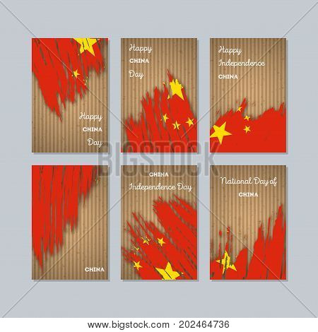 China Patriotic Cards For National Day. Expressive Brush Stroke In National Flag Colors On Kraft Pap