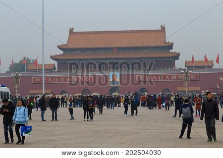 Beijing, China - 13 November 2016: Tourists At The Forbidden City Chinese Imperial Palace From The M