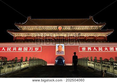 Beijing, China - 13 November 2016: Forbidden City The Imperial Capitol Of Ancient Chinese Dynasties