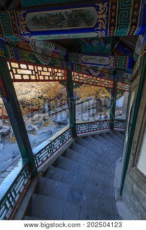 Beijing, China - November 14, 2016:  Stairs At Beihai Park In Beijing, China
