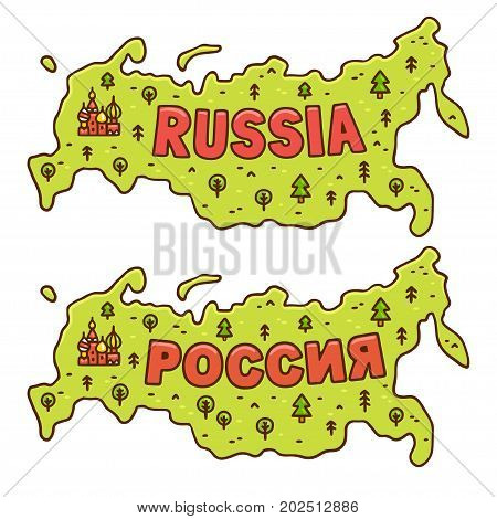 Cute cartoon map of Russia with country name written in Russian and English and a drawing of capital Moscow city. Geography for children vector clip art illustration.