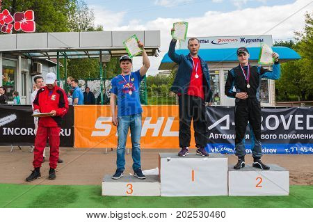 Awarding Of The Winners In The Kart Competition In The Birthday