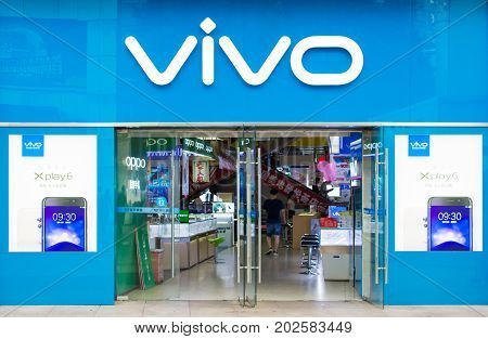 Nanning, China - June 9, 2017: Vivo Mobile Phone And Accessories Shop, Open For Buyers. Vivo Is A Ch