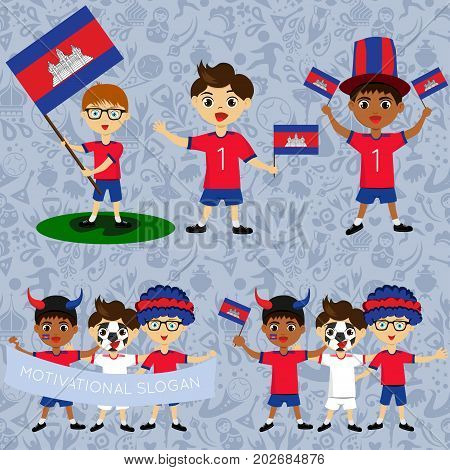 Set of boys with national flags of Cambodia. Blanks for the day of the flag independence nation day and other public holidays. The guys in sports form with the attributes of the football team
