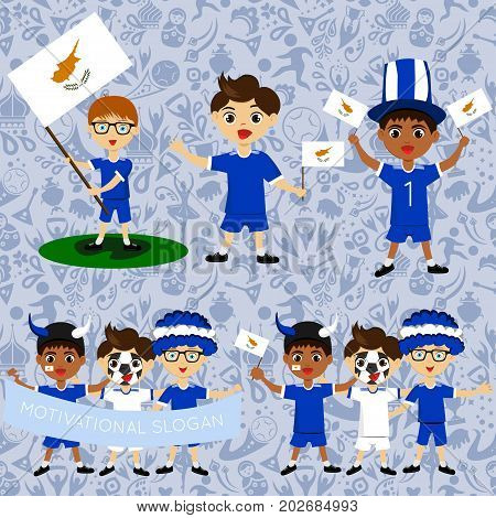 Set of boys with national flags of Cyprus. Blanks for the day of the flag independence nation day and other public holidays. The guys in sports form with the attributes of the football team