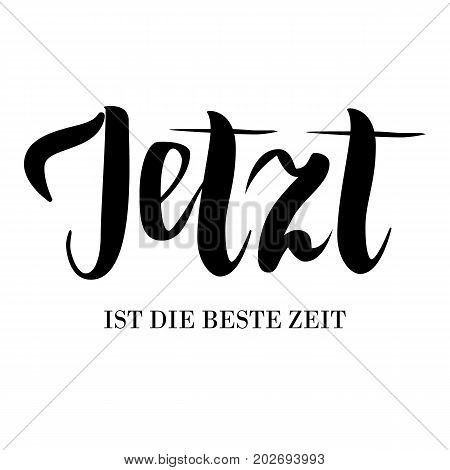 Hand drawn lettering card. Jetzt - Now is the best time in German. Perfect design for greeting cards, posters, T-shirts, banners, print invitations. Vector illustration isolated on white.