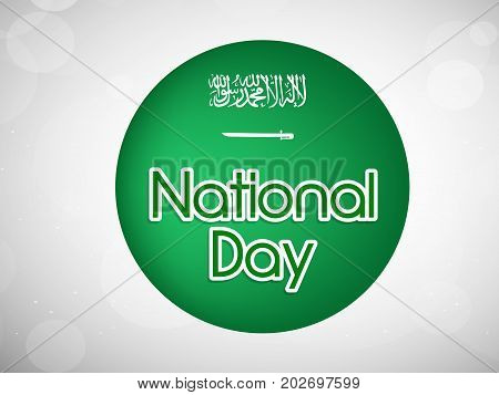 illustration of button in National Day text background on the occasion of Saudi Arabia National Day