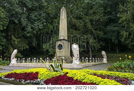 Place of duel Lermontova in Pyatigorsk famous russian poet Mikhail Lermontov (1814-1841)