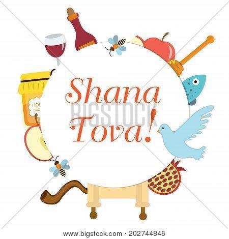 Set icons on the Jewish New Year, Rosh Hashanah, Shana Tova. frame for text. Greeting card. Vector illustration.