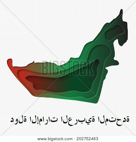 3d abstract paper cut illlustration of United Arab Emirates red, green and black map. Vector travel template in carving art style. Eps10.
