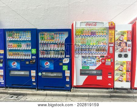 TOKYO JAPAN - July 26 2017 : Vending machines in Tokyo.Japan has the highest number of vending machine per capita in the world at about one to twenty three people.