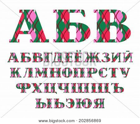 Russian alphabet of decorative geometric pattern, green-red, vector. Capital letters of the Russian alphabet with serif. Pink and red wavy elements on a green background.