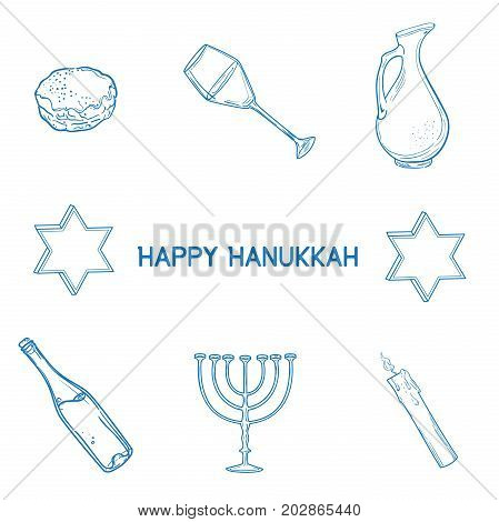 Hand drawn sketch Hanukkah elements set. Israel festival objects and symbols. Vector illustration