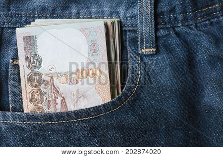 baht money inside of jeans pocket thailand currency cash finance