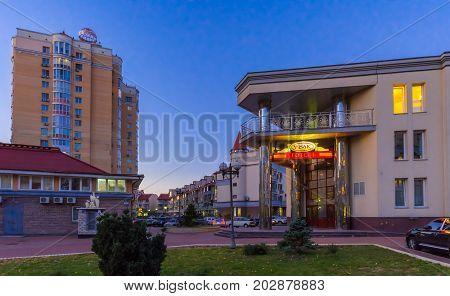 Hotel Visak In The Obolon District Of Kiev