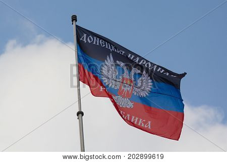 Donetsk Ukraine - August 27 2017: Flag of the self-proclaimed Donets People's Republic on the central square of the city