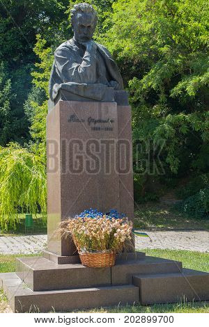 Kiev Ukraine - June 21 2017: Monument to the famous Ukrainian writer and poet Ivan Franko