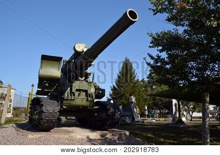 203-mm howitzer B-4( model 1931) Stalin's Sledgehammer.Museum of Soviet Strategic Nuclear Forces..POBUGSKOE, UKRAINE - September 2, 2017