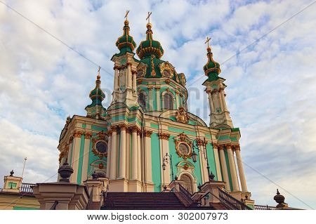 Ancient Saint Andrew's Church Is A Major Baroque Church. It Was Constructed Between 1747 And 1754, T