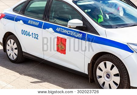 "Samara, Russia - May 18, 2019: Patrol Vehicle With Inscription ""military Traffic Police"" On The City"
