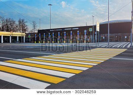 Moscow, Russia, 11/04/2019. Road Marking Near The Car Entrance To The Sports Complex Luzhniki. Cross