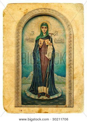 Icon Of The Holy. Old Postcard.