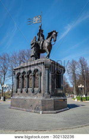Vladimir, Russia - May 2019: Monument To Prince Vladimir And Saint Fedor In Vladimir. Vladimir The G