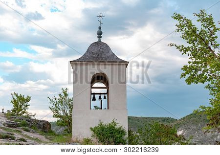 Stock Photo Bell Tower On The Nature With A Cross