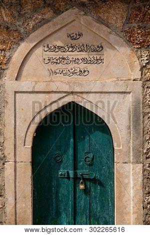 Bih, Mostar - April 21 2019: Door Of The Koski Mehmed Pasha Mosque In Mostar Bosnia And Herzegovina