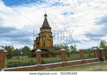Church Of St. Nicholas The Wonderworker, 05/05/2019, Mosta Village, Yuzhsky District, Ivanovo Region
