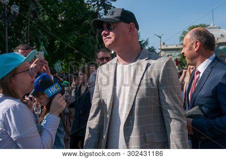 Kyiv, Ukraine 20 May 2019. On Photo Yevgeny Koshevoy. Inauguration Of The President Of Ukraine Volod
