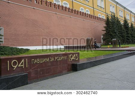 Moscow, Russia - May, 2019. Monument To The Unknown Soldier In The Alexander Garden Near The Red Squ