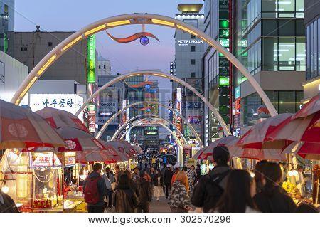 Busan, South Korea - April 2019: Busan International Film Festival (biff) Square, Famous Movie Distr