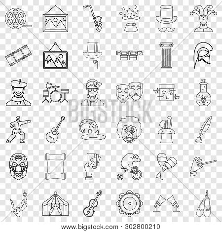 Circus Icons Set. Outline Style Of 36 Circus Vector Icons For Web For Any Design