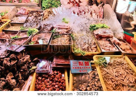 Keelung, Taiwan - November 22, 2018: Sea Food Selection At Famous Miaokou Night Market In Keelung, T