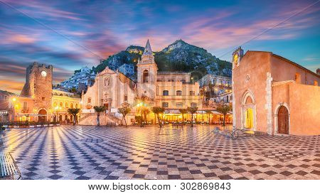 Belvedere Of Taormina And San Giuseppe Church On The Square Piazza Ix Aprile In Taormina. Sicily, It