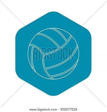 Volleyball Ball Icon. Outline Illustration Of Volleyball Ball Vector Icon For Web