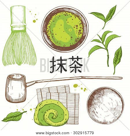 Japaneese Ethnic And National Tea Ceremony. Matcha. Traditions Of Teatime. Decorative Elements For Y