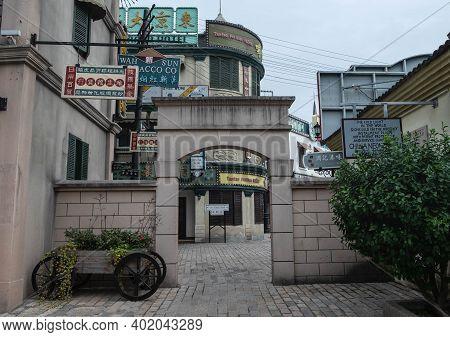 Hengdian, Zhejiang China - Jan 21 2020: The Hengdian's World Studio For Shooting Film Studio, The Tr
