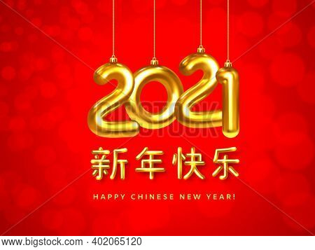 Happy Chinese New Year 2021. Congratulations In Chinese. Hanging On A Gold Chain Gold Number 2021 On