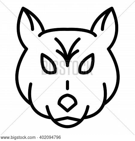 Husky Wolf Icon. Outline Husky Wolf Vector Icon For Web Design Isolated On White Background