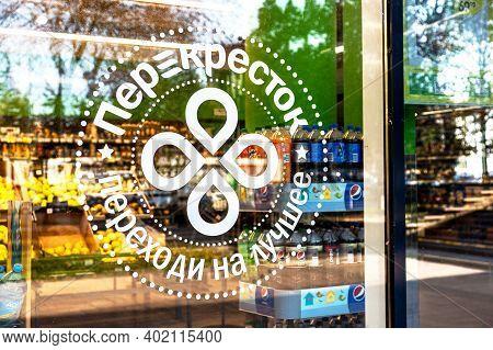 Samara, Russia - October 29, 2020: Logo Of The Perekrestok Samara Store On The Glass Of Showcase. Pe