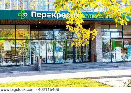 Samara, Russia - October 29, 2020: Perekrestok Samara Store. Perekrestok Is A Russian Supermarket Ch