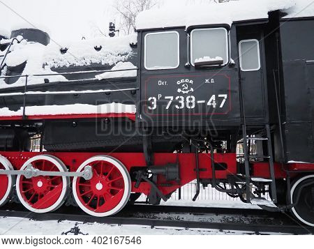 Retro Train. Locomotive Of The 19th Early 20th Century With A Steam Engine. Vintage Style. Black Tra